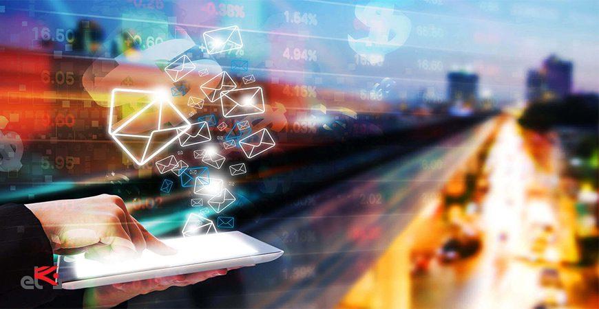 دیجیتال مارکتینگ - ای نگاه