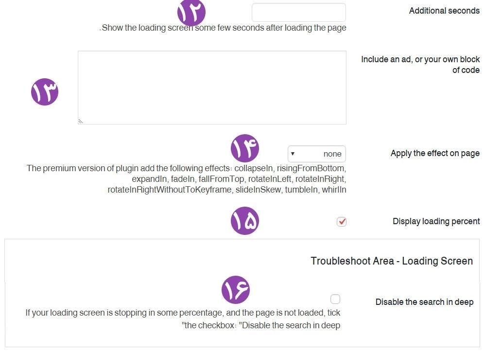 تنظیمات حرفه ای loading page